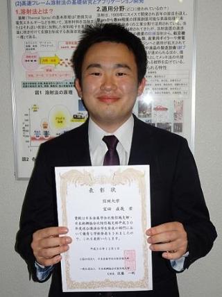 301206_jusyo_sakaki.jpg