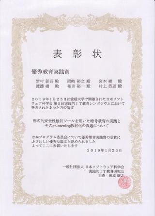 310129_jusyo_okazaki_1.jpg