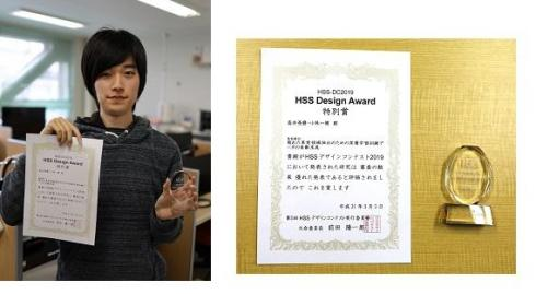 02_Takai_HSS18.jpg
