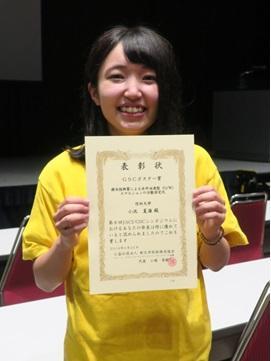 2019.6.28_jusyo_sakai1.jpg