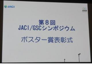 2019.6.28_jusyo_sakai2.jpg
