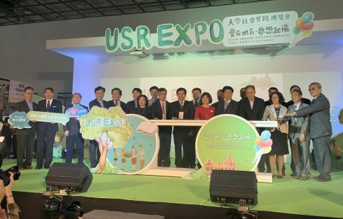 2019 USR EXPO-2.JPG