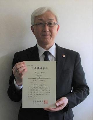 020327_jusyo_nakamura2.jpg