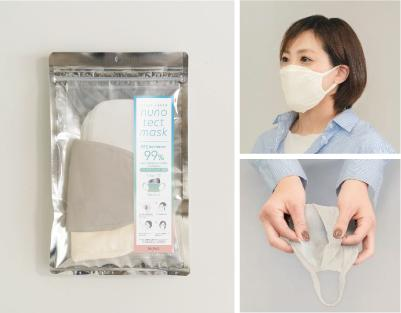 web_nunotectmask.jpg