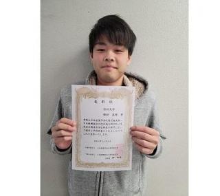 021223_jusyo_sakaki-2.jpg