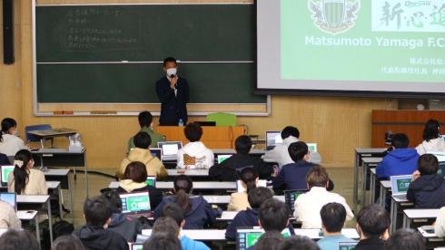 MatsumotoYamaga1.jpg