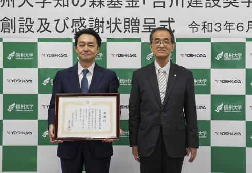 20210618yoshikawa (3).jpg