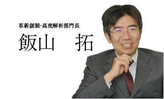 66-3_1.jpg