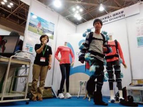 cyborg-show_1.jpg