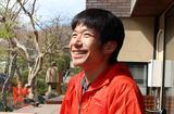 hanatani-thumb-160x105-39957.jpg