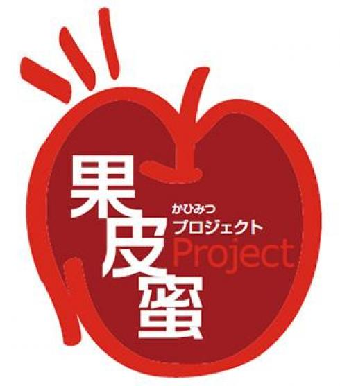 kahimitsu_logo.jpg