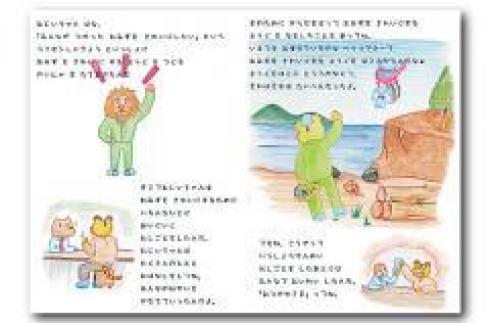 ueda_book02-thumb-240xauto-20495.jpg